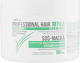 Духи, Парфюмерия, косметика Sos-маска структурно-восстанавливающая - Bielita Hair Repair