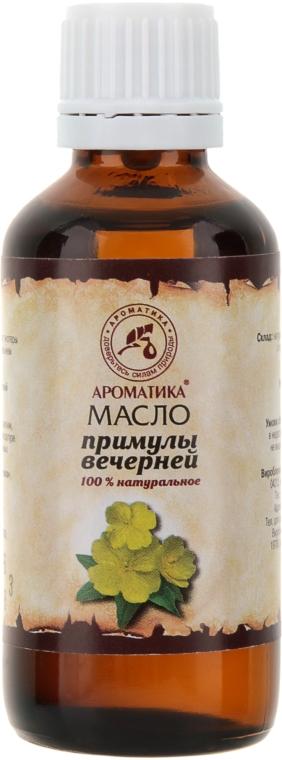 Косметическое масло примулы вечерней - Ароматика