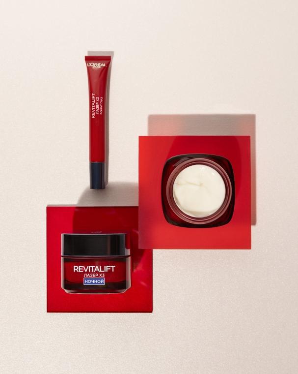 "Регенерирующий глубокий уход вокруг глаз ""Лазер Х3"" - L'Oreal Paris Revitalift Laser Х3 Eye Cream — фото N6"
