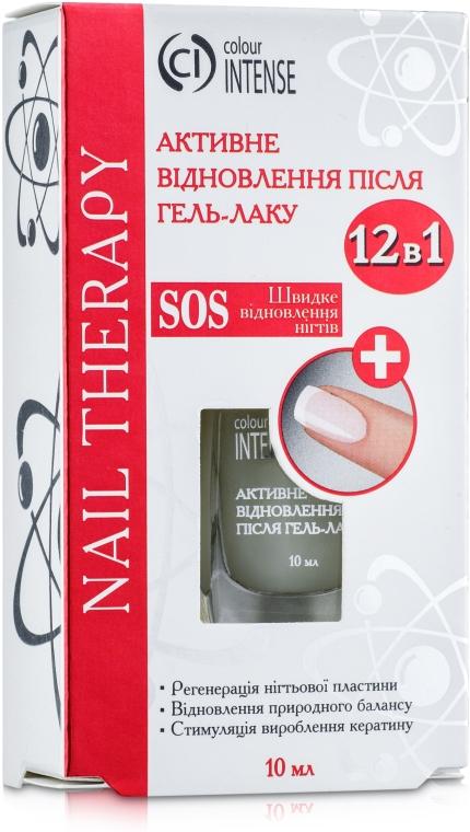 Активное восстановление после гель-лака 12 в 1 - Colour Intense Nail Therapy
