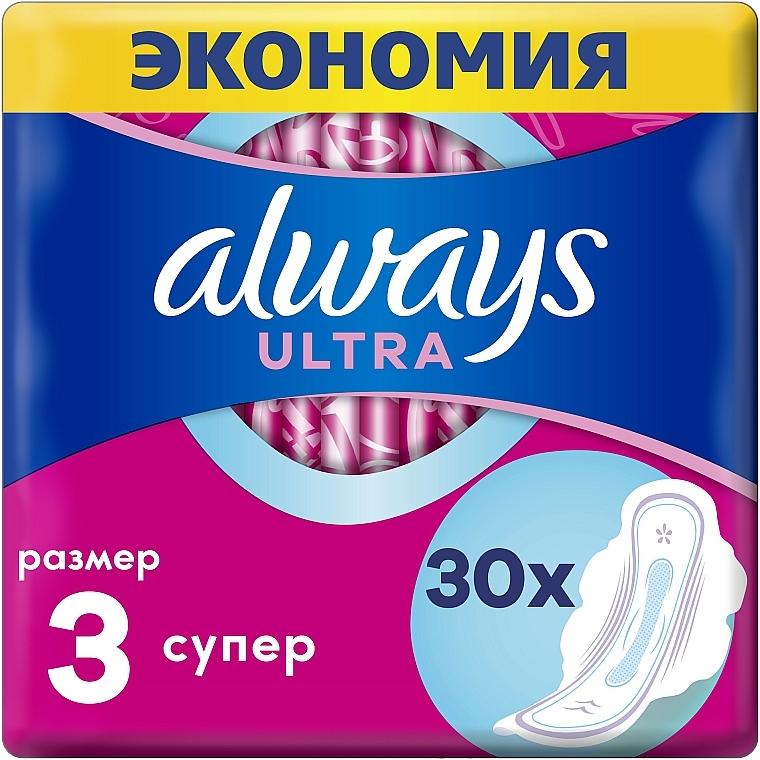 Гигиенические прокладки, размер 3, 30шт - Always Ultra Super Plus