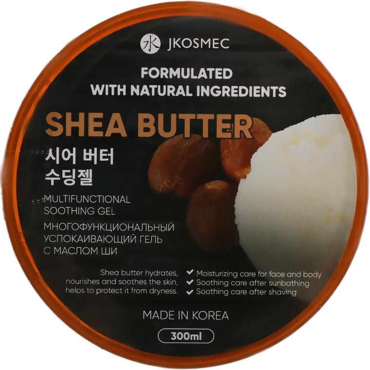 Многофункциональный успокаивающий гель с маслом ши - Jkosmec Shea Butter Multifunctional Soothing Gel