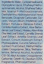 Аква-гель для кожи с UV защитой - The Orchid Skin Orchid Flower Aqua Uv Sun Gel SPF 30 — фото N4