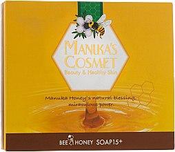 Духи, Парфюмерия, косметика Мыло-пенка очищающая с медом Манука - La Sincere Manuka's Cosmet Soap 15+