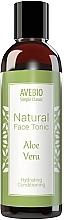 Духи, Парфюмерия, косметика Натуральный тоник для лица - Avebio Natural Face Tonic Aloe Vera