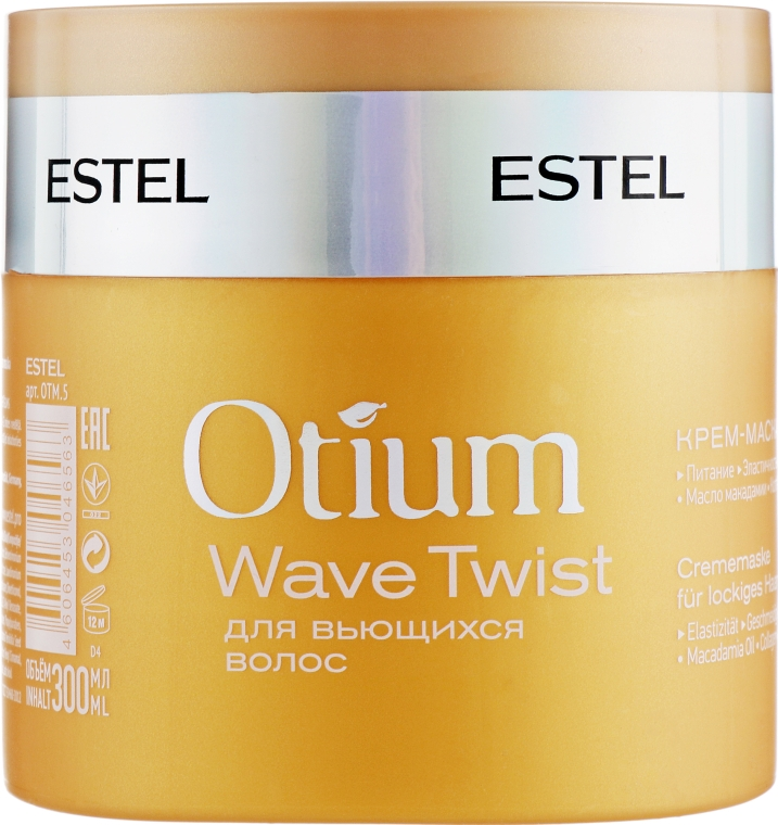 Крем-маска для вьющихся волос - Estel Professional Otium Wave Twist