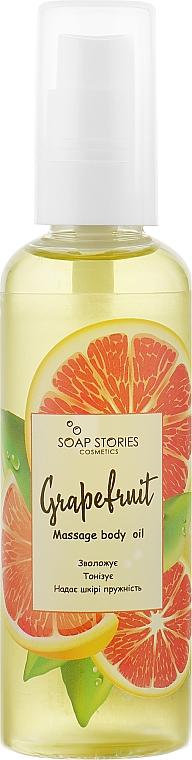 "Масло виноградных косточек для тела с грейпфрутовым маслом - ""Мильні історії"""