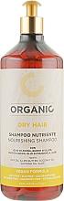 Духи, Парфюмерия, косметика Органический шампунь питательный - Punti Di Vista Organic Dry Hair Nourishing Shampoo