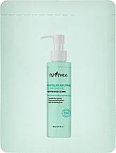 Парфумерія, косметика Міцелярна гідрофільна олія - IsNtree Micellar Melting Cleansing Oil (пробник)