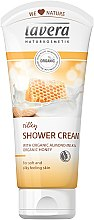 Духи, Парфюмерия, косметика Крем-гель для душа - Lavera Silky Shower Cream with Organic Almond and Honey