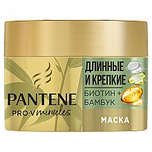 """Духи, Парфюмерия, косметика Маска для волос """"Длинные и крепкие"""" - Pantene Pro-V"""