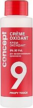 Духи, Парфюмерия, косметика Окислитель для волос - Concept Profy Touch Oxidant 9%