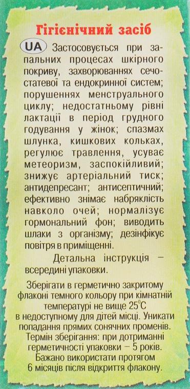 "Эфирное масло ""Укропа"" - Адверсо — фото N3"