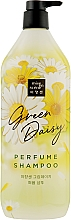 Духи, Парфюмерия, косметика Питательный шампунь - Mise En Scene Green Daisy Perfume Shampoo