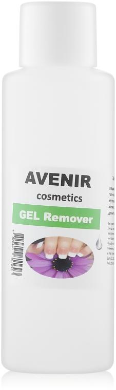 Жидкость для удаления гель-лака - Avenir Cosmetics Gel Remover