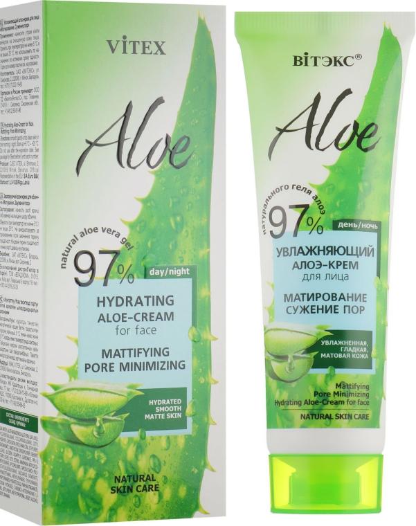 Увлажняющий крем для лица «Матирование. Сужение пор» - Витэкс Aloe Mattifying Pore Minimizing Cream