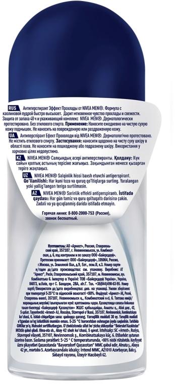 "Дезодорант шариковый антиперспирант ""Эффект прохлады"" для мужчин - Nivea For Men Coolness Effect Antiperspirant Deodorant Roll-on — фото N3"