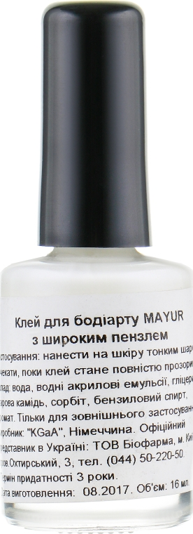 Клей для бодиарта с широкой кистью - Mayur