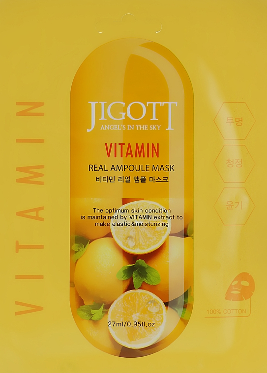 Ампульная маска с витаминами - Jigott Vitamin Real Ampoule Mask
