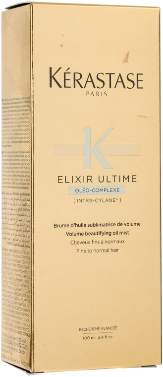 Масло-спрей для тонких волос - Kérastase Elixir Ultime Oléo-Complexe Volume Beautifying Oil Mist