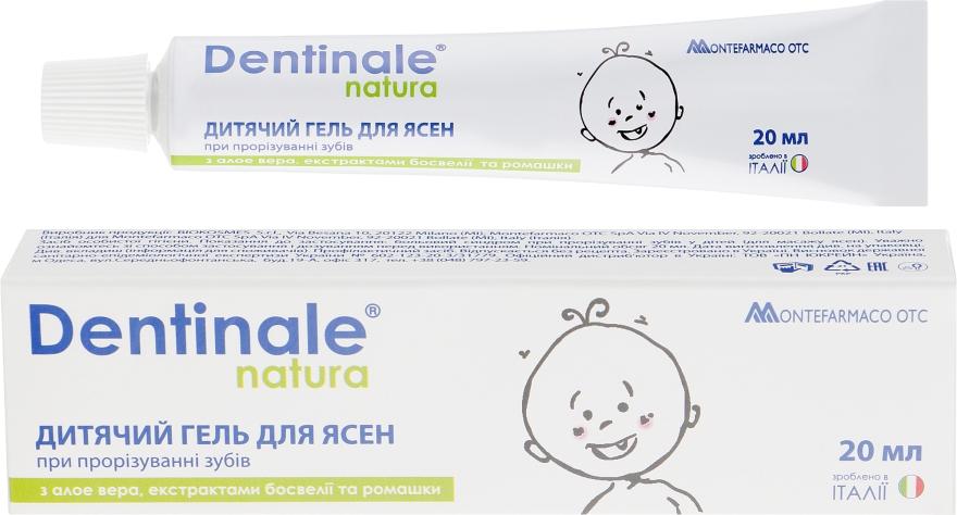 Детский гель для десен, при прорезывании зубов - Dentinale Natura