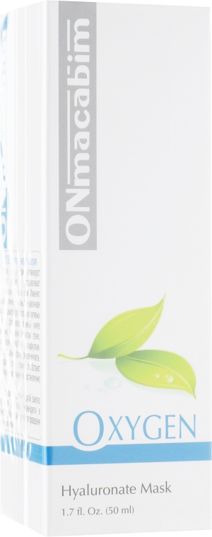 Увлажняющая гиалуроновая маска - ONmacabim Oxygen Line Hyaluronate Collector Mask