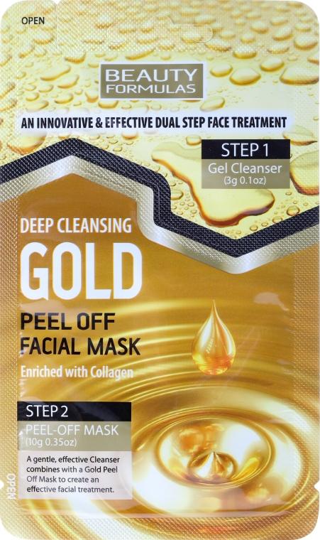 Маска для лица - Beauty Formulas Deep Cleansing Gold Peel Off Facial Mask