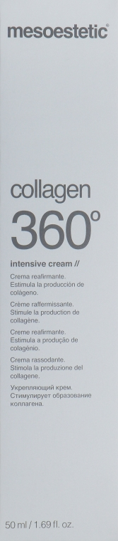 "Интенсивный регенерирующий крем ""Коллаген 360"" - Mesoestetic Collagen 360 Intensive Cream"