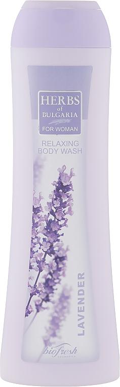 "Гель для душа ""Лаванда"" - BioFresh Herbs of Bulgaria Relaxing Body Wash Lavender"