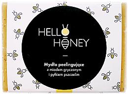 Духи, Парфюмерия, косметика Пилинг-мыло с пчелиной пыльцой и медом - Lullalove Exfoliating Soap Bar With Honey