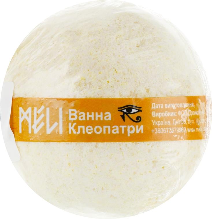 "Бомбочка для ванны ""Ванна Клеопатры"" - Meli"