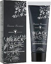 Духи, Парфюмерия, косметика Зубная паста с активированным углем - Эликсир Black Paste