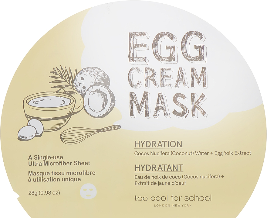 Увлажняющая тканевая маска для лица с яичным экстрактом - Too Cool For School Egg Cream Mask Hydration