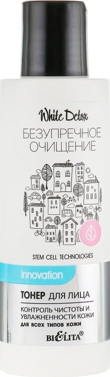 """Тонер для лица """"Контроль чистоты и увлажненности кожи"""" - Bielita White Detox"""