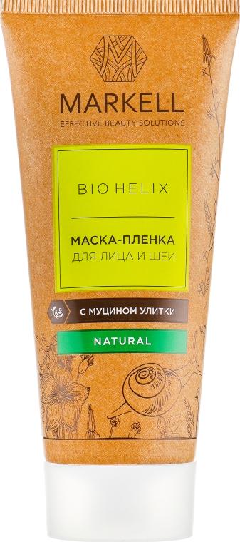 Маска-пленка для лица и шеи с муцином улитки - Markell Cosmetics Bio-Helix
