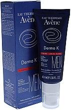 Духи, Парфюмерия, косметика Средство для борьбы с вросшими волосами - Avene Home Dermo-K