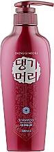 Духи, Парфюмерия, косметика Шампунь для жирной кожи головы - Daeng Gi Meo Ri Shampoo For Oily Scalp