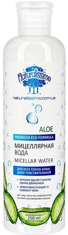 Мицеллярная вода с алоэ для снятия макияжа для чувствительной и комбинированной кожи - Naturalissimo Micellar Water