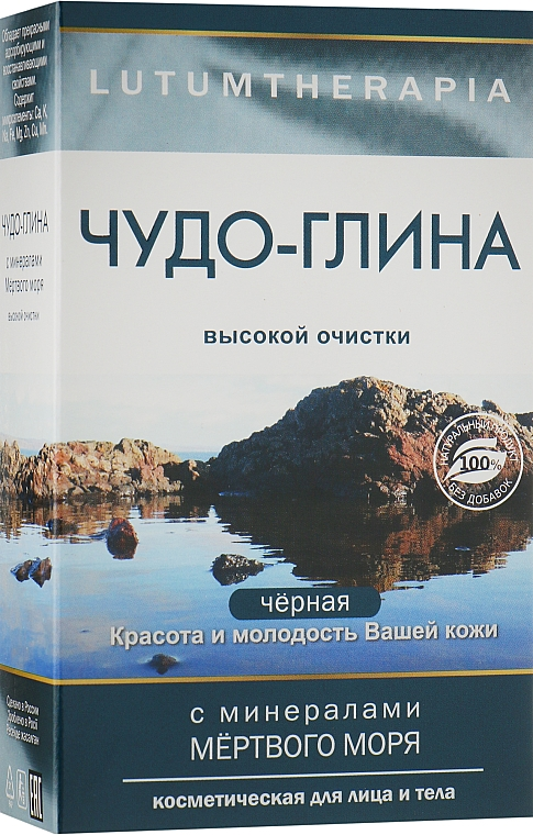 "Чудо-глина с минералами мертвого моря ""Lutumtherapia"" - Артколор"