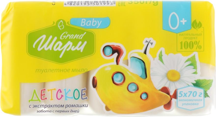 """Детское туалетное мыло с экстрактом ромашки """"С первых дней"""" - Мыловаренные традиции Grand Шарм — фото N1"""