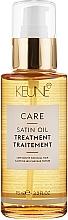 """Духи, Парфюмерия, косметика Масло для волос """"Шелковый уход"""" - Keune Care Satin Oil Treatment"""