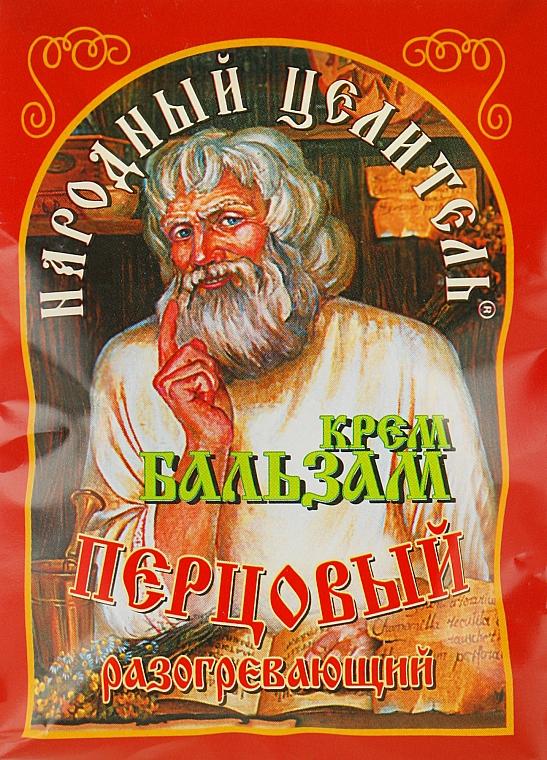 """Крем-бальзам """"Перцовый"""" (разогревающий) - Народный целитель"""