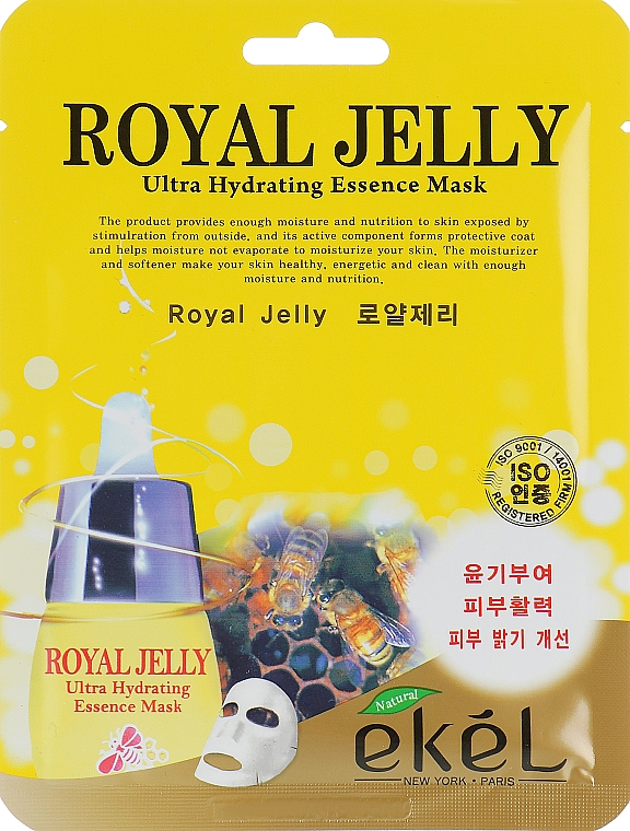 Питательная тканевая маска с пчелиным маточным молочком - Ekel Royal Jelly Hydrating Essence Mask