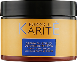 Духи, Парфюмерия, косметика Защитный крем для лица и тела - Phytorelax Laboratories Shea Butter Dermoprotective Daily Cream