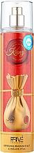 Духи, Парфюмерия, косметика Prive Parfums Kanz - Спрей для тела