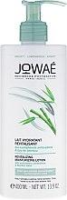 Восстанавливающий увлажняющий лосьон для тела - Jowae Revitalizing Moisturizing Lotion — фото N1
