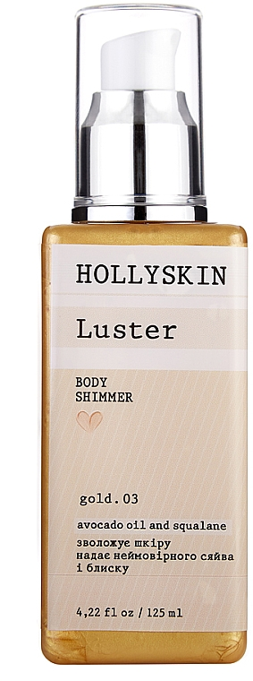 "Шиммер для тела ""Gold. 03"" - Hollyskin Luster Body Shimmer Gold. 03"