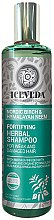 Духи, Парфюмерия, косметика Шампунь для волос - Iceveda Nordic Birch&Hymalayan Neem Fortifying Herbal Shampoo