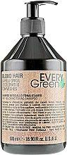 Духи, Парфюмерия, косметика Мягкий антижелтый шампунь для сухих волос с аминокислотами - Dikson Every Green Anti-Yellowing Toning Shampoo