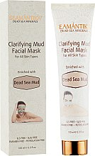 Грязевая маска для лица с грязью Мертвого моря - Seamantika Clarifying Mud Facial Mask Dead Sea Mud — фото N1